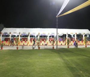 Shehnai Lawn